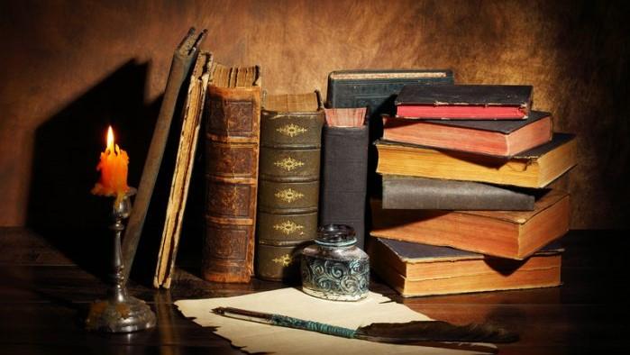 ძველი წიგნები