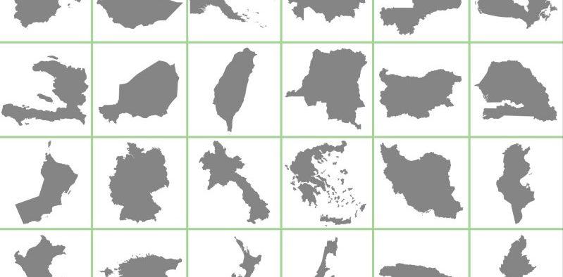 ქვიზი - გამოიცანი ქვეყანა რუკის მიხედვით
