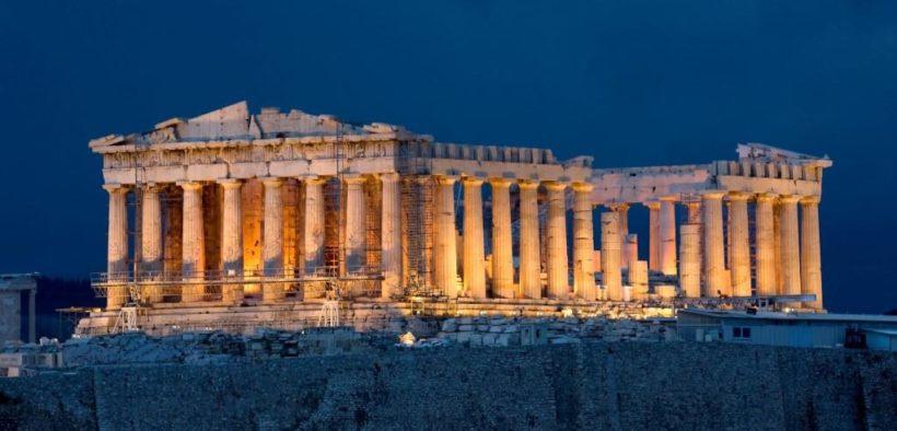 ათენის აკროპოლისი