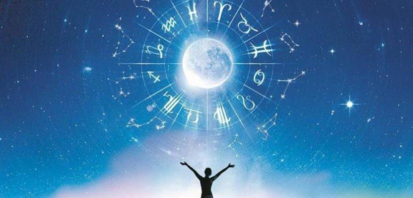 ასტროლოგია, მითი თუ სინამდვილე