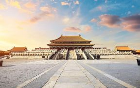 აკრძალული ქალაქი, ჩინეთი